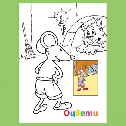 Страница с игри от приказката за деца Дядо и ряпа