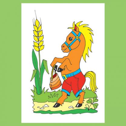Страница от книжката за оцветяване - Лакомници