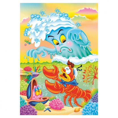Страница от приказката за деца Морско вълнение