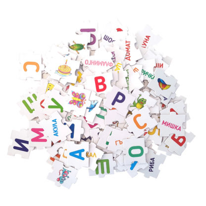 Разгледай Куфарче с пъзели с буквите