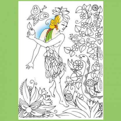 Страница от книжката за оцветяване за възрастни (мандали) - Палитра