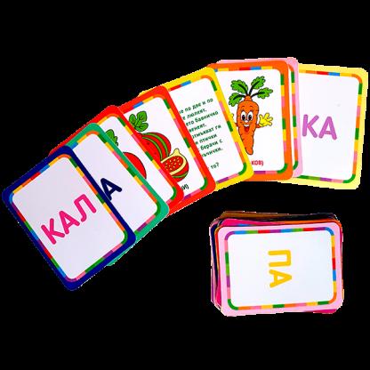 Карти с гатанки на срички за деца от 3 до 8 години