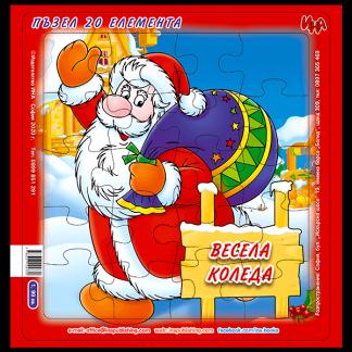 Пъзел Весела Коледа